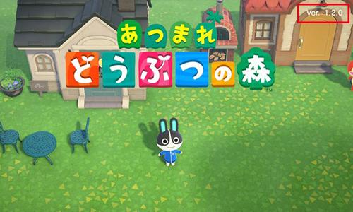 タイトル画面のバージョン表示イメージ